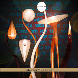 "Featured recording ""Midrash Mish Mosh"""